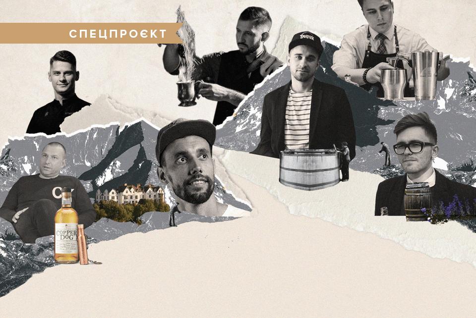 Top Dog: 7 героїв української барної індустрії – про те, як стати сильнішими після кризи