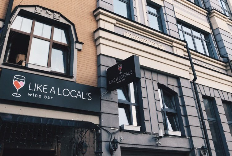 Like A Local's Wine Bar відкривають триповерховий заклад на Подолі
