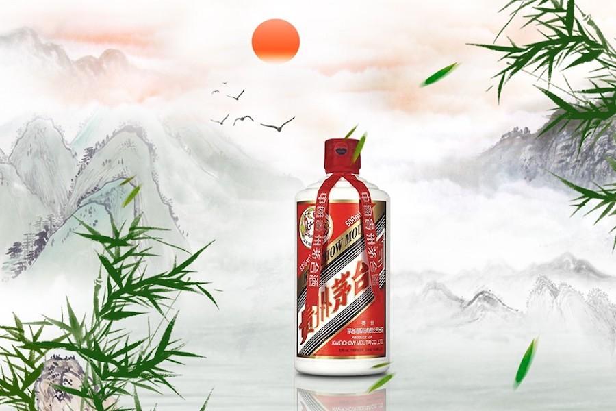Це десять найдорожчих алкогольних брендів світу. У топ-4 – чотири китайські компанії