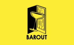Чому ми запускаємо Barout