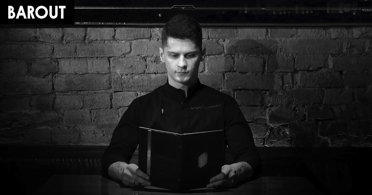Loggerhead і Cocktails For You запускають серію відео про барменів-зірок