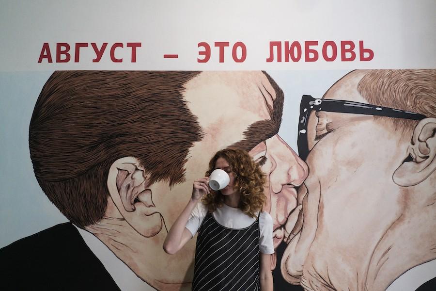 Кава і вино: біля парку Шевченка відкрили заклад August