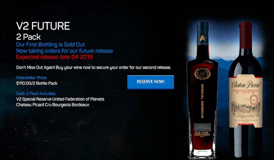 Це просто вино капітана Пікара зі «Стартрек»