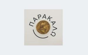 Новий бар Parakalo відкриють у готелі Bursa. Руфтоп-бар «1818» стане сезонним