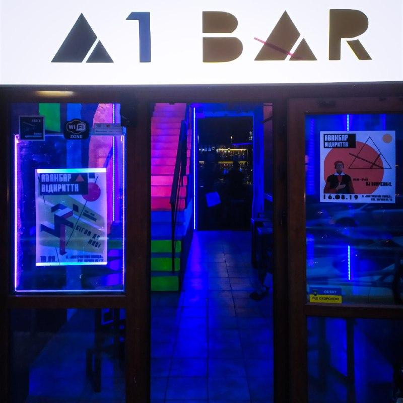 Арт, алкоголь, авангард: на Подолі відкрили A1Bar