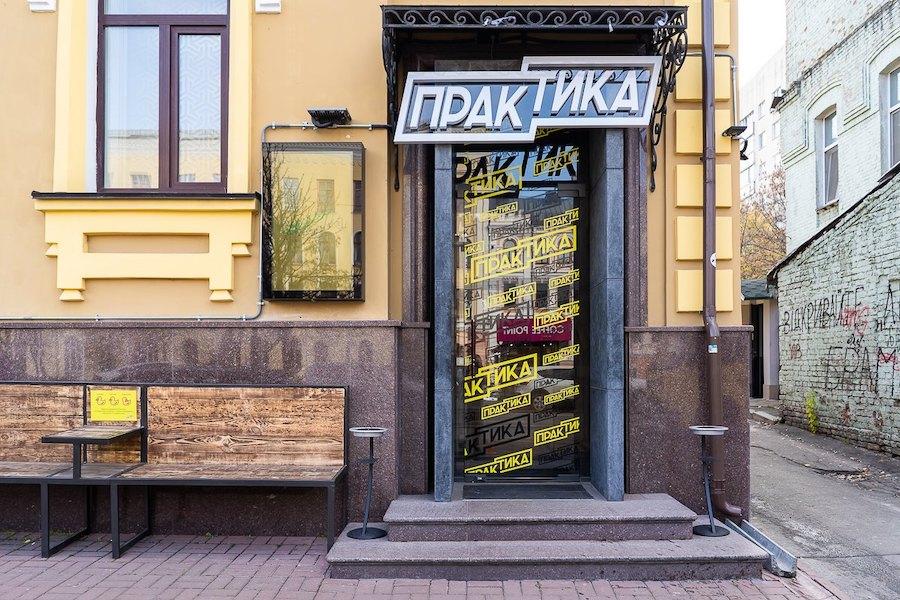 М'ясо і віскі: ресторан «Практика» відкрили біля Львівської площі