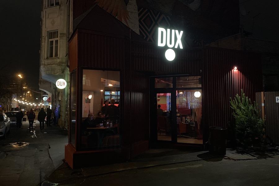 Цілодобовий бар Dux відкрили на місці Living Room на Подолі