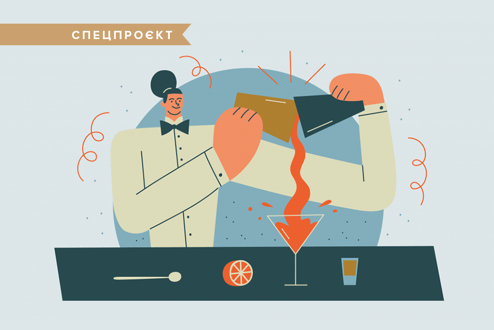 Чому варто взяти участь у конкурсі барменів World Class? Розповідають три фіналісти