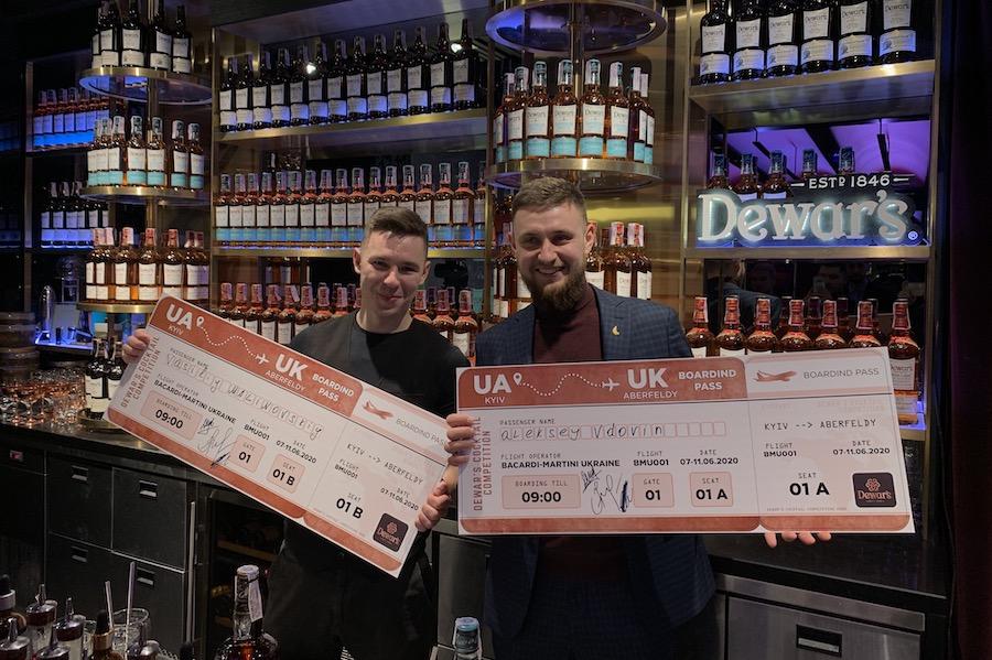 Хто переміг на конкурсі Dewar's Cocktail Competition 2020