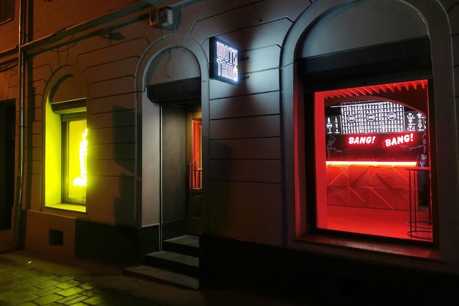 «Шоти там»: у Львові відкрили бар, що спеціалізується на шотах