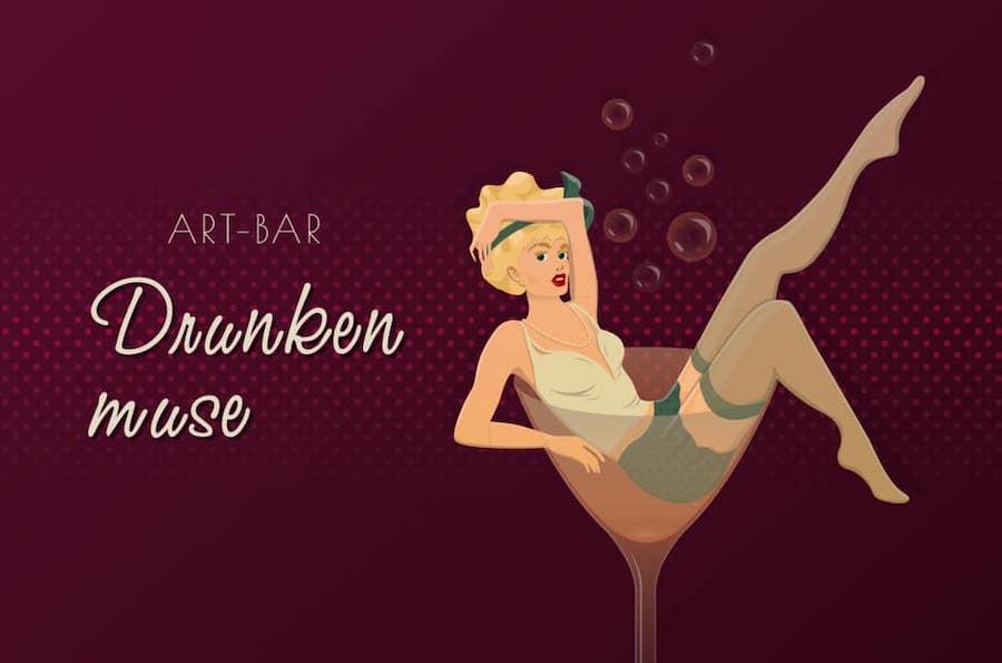 Арт-бар «Хмільна муза» відкрили в Києві