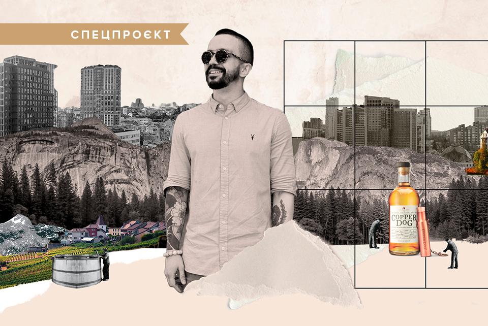Top Dog: Олексій Костенюк – як запускати нові бари на карантині