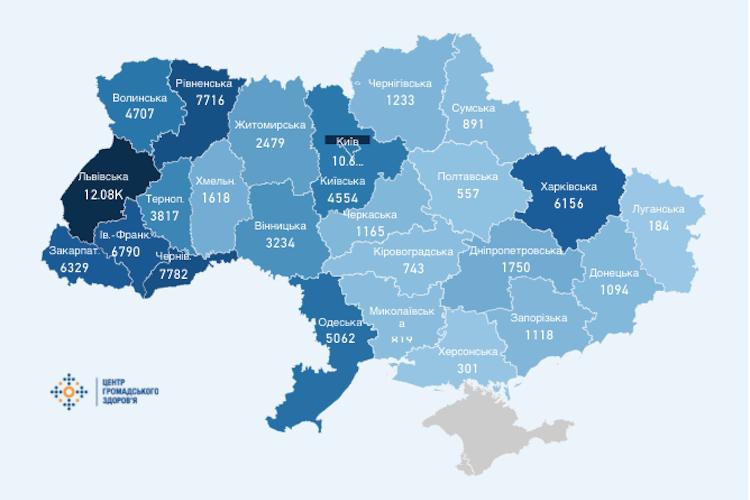 Київ перевели у «жовту» зону карантину: бари можуть працювати тільки до 00:00 (оновлено)