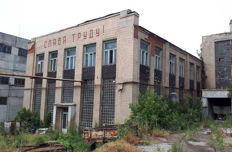 Другий завод Укрспирту виставили на приватизацію