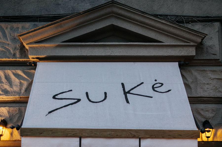 Перший в Україні заклад у японському форматі ізакая відкрили в Одесі. Від творців The Fitz