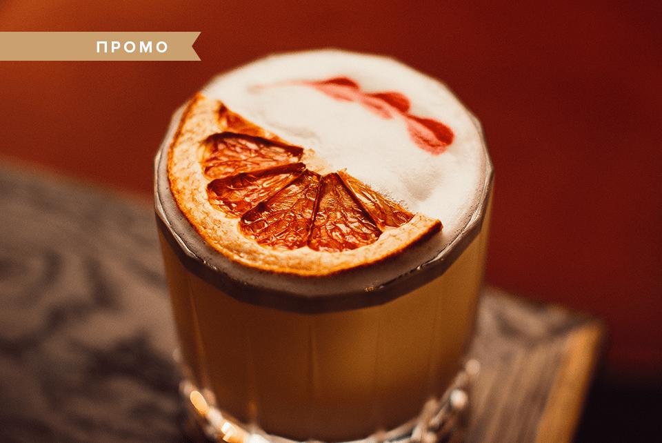 З томатами, матчею та цукерками: 10 рецептів від українських барменів із книги «Коктейльний канон»
