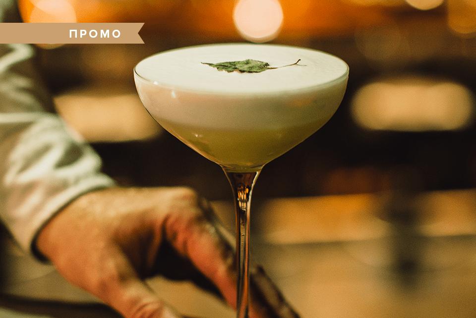 10 авторських рецептів від українських барменів із книги «Коктейльний канон» на основі горілки