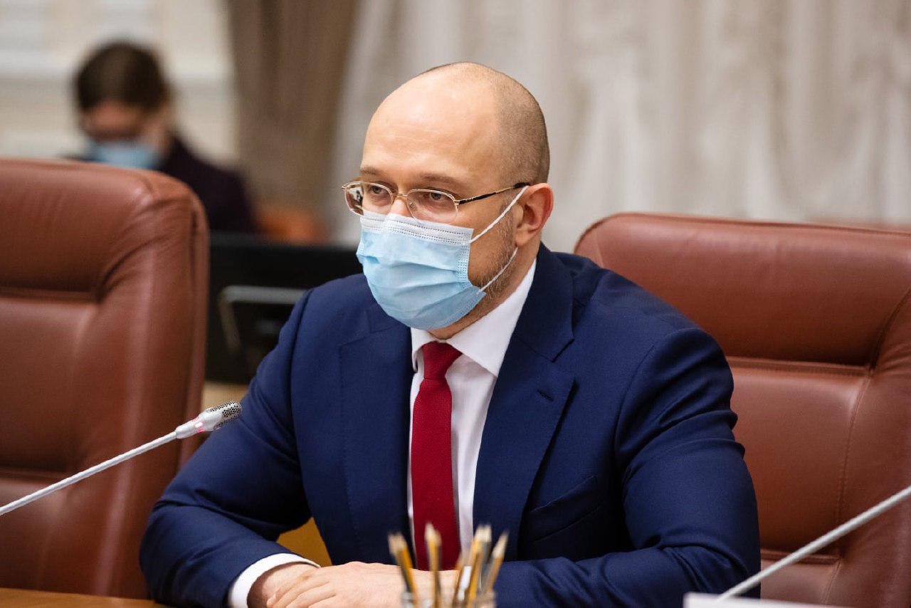 Карантин і режим надзвичайної ситуації в Україні продовжили до 30 червня