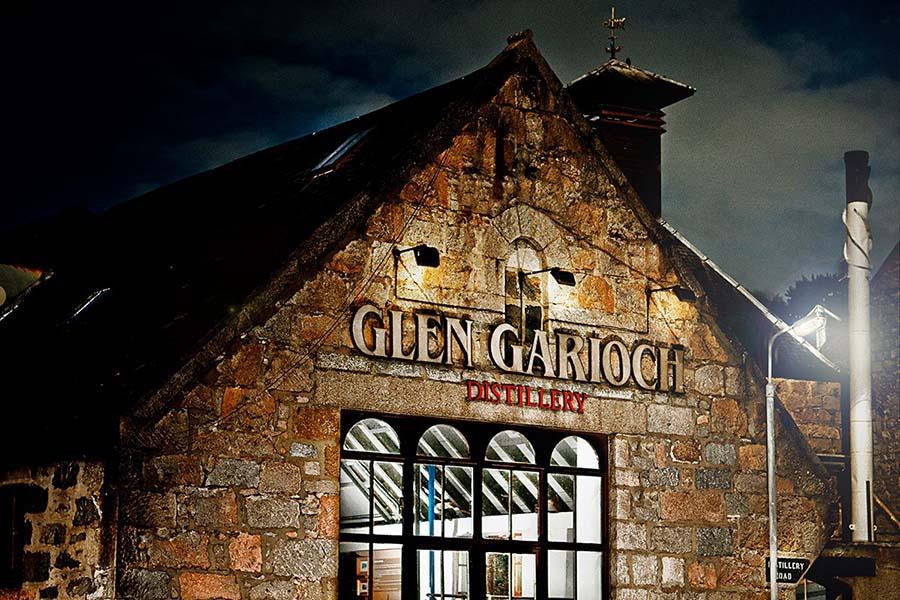 Beam Suntory інвестує 6 млн у ґуральню в Шотландії: відновлює старовинне виробництво