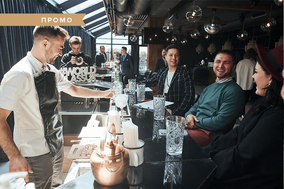 Яким був фінал конкурсу барменів World Class Ukraine 2021: локальність, zero waste та челендж на швидкість